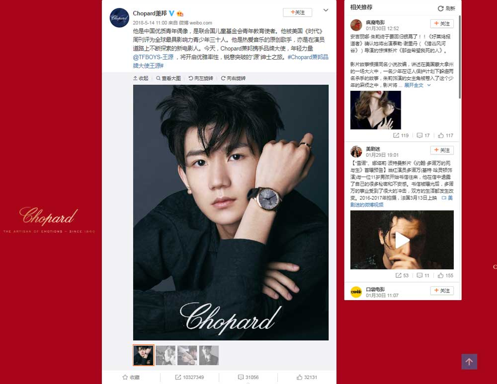 Chopard announced TFBoys member Roy Wang to be brand ambassador on Weibo