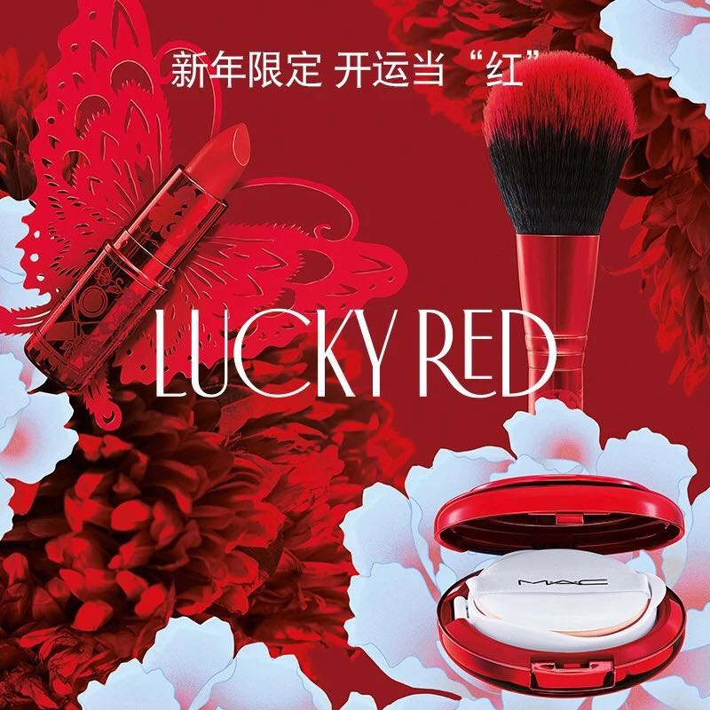 MAC lucky red collection for Chinese New Year 2019