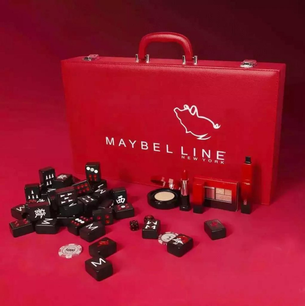 MAYBELLINE special 2019 chinese new year edition